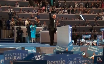 Bernie's entrance to DNC